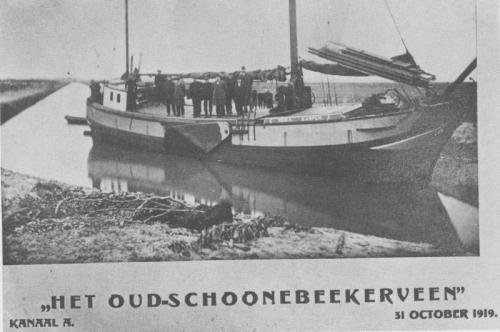 sch 115
